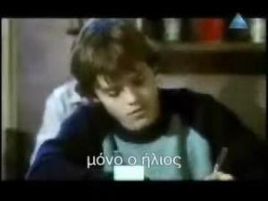 subtítulos griegos
